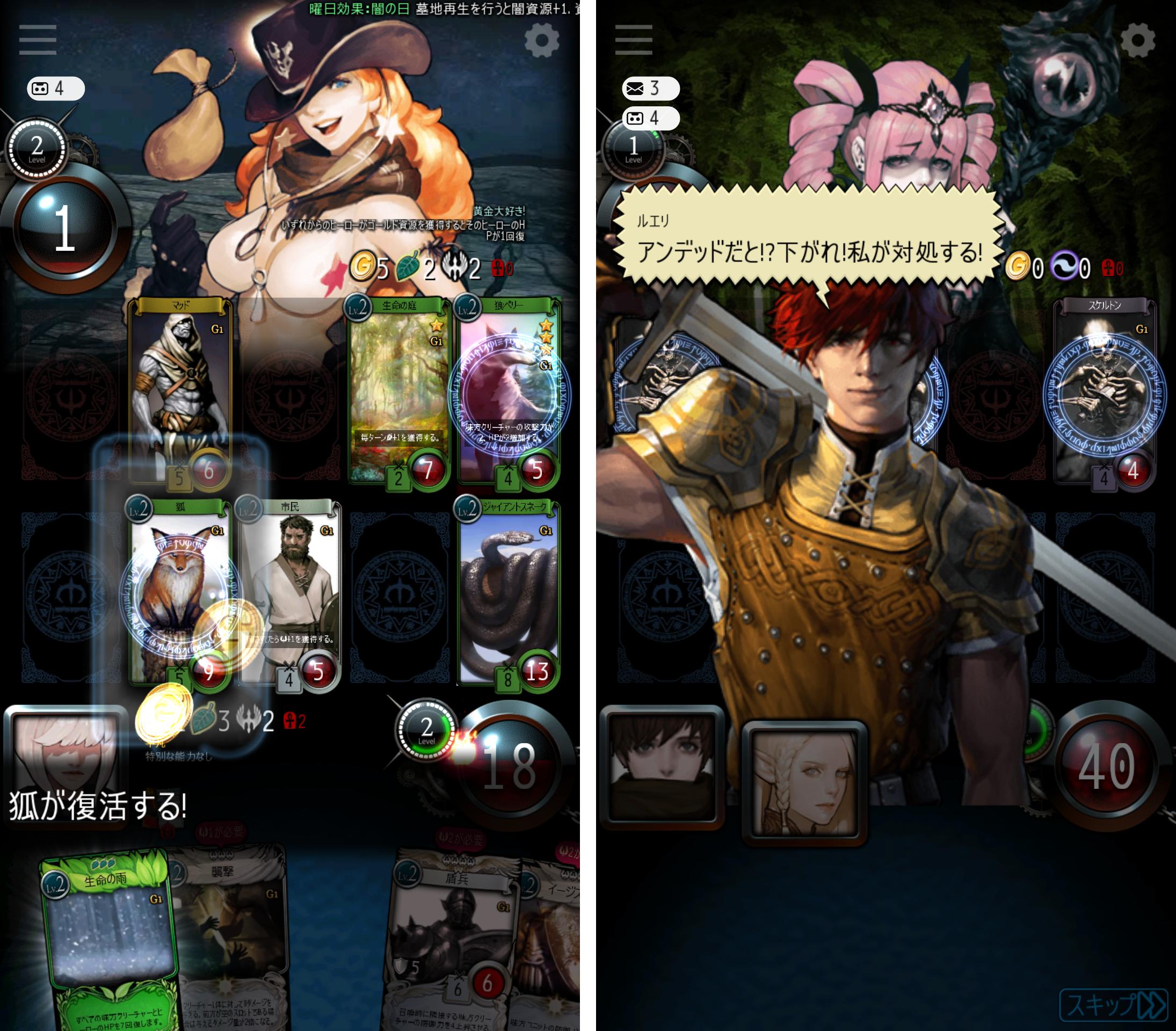 マビノギデュエル(Mabinogi Duel) androidアプリスクリーンショット1
