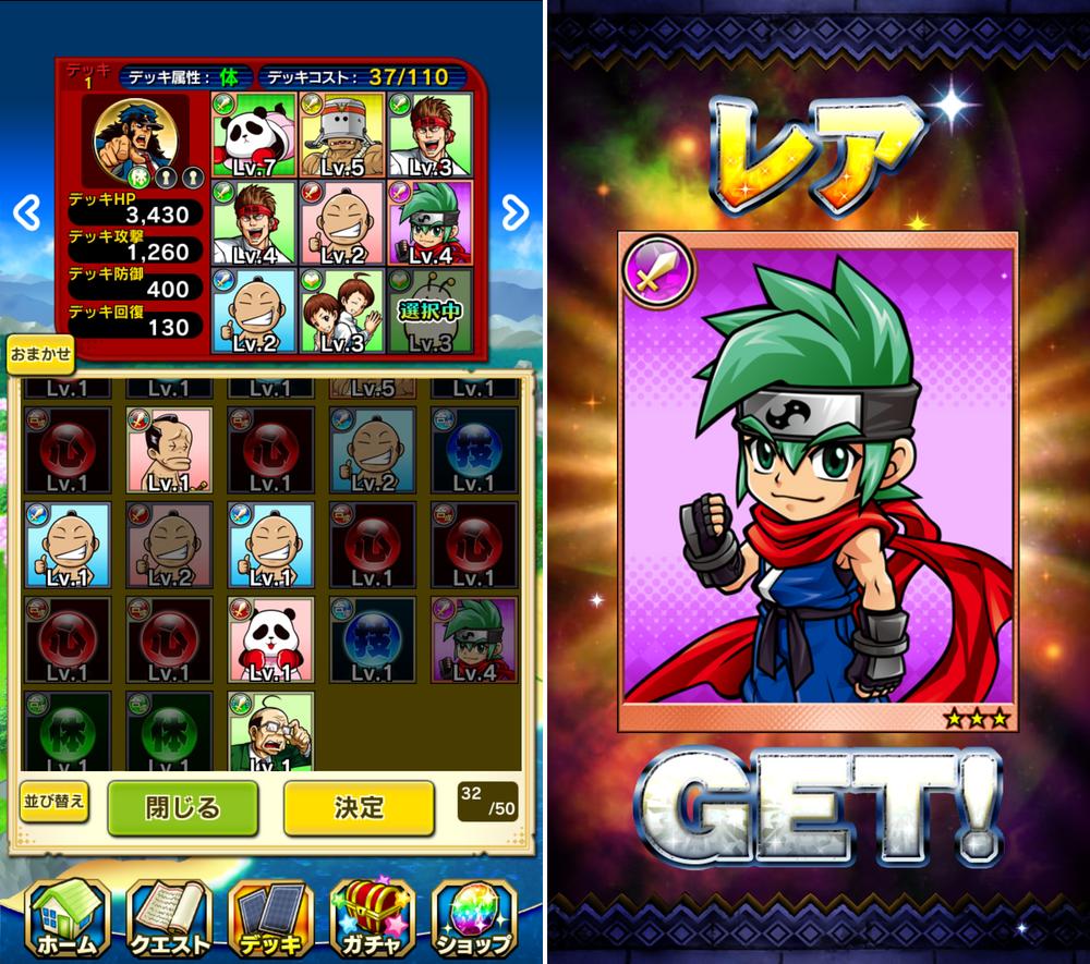 ドリバト!-DREAM CARD BATTLE- androidアプリスクリーンショット3