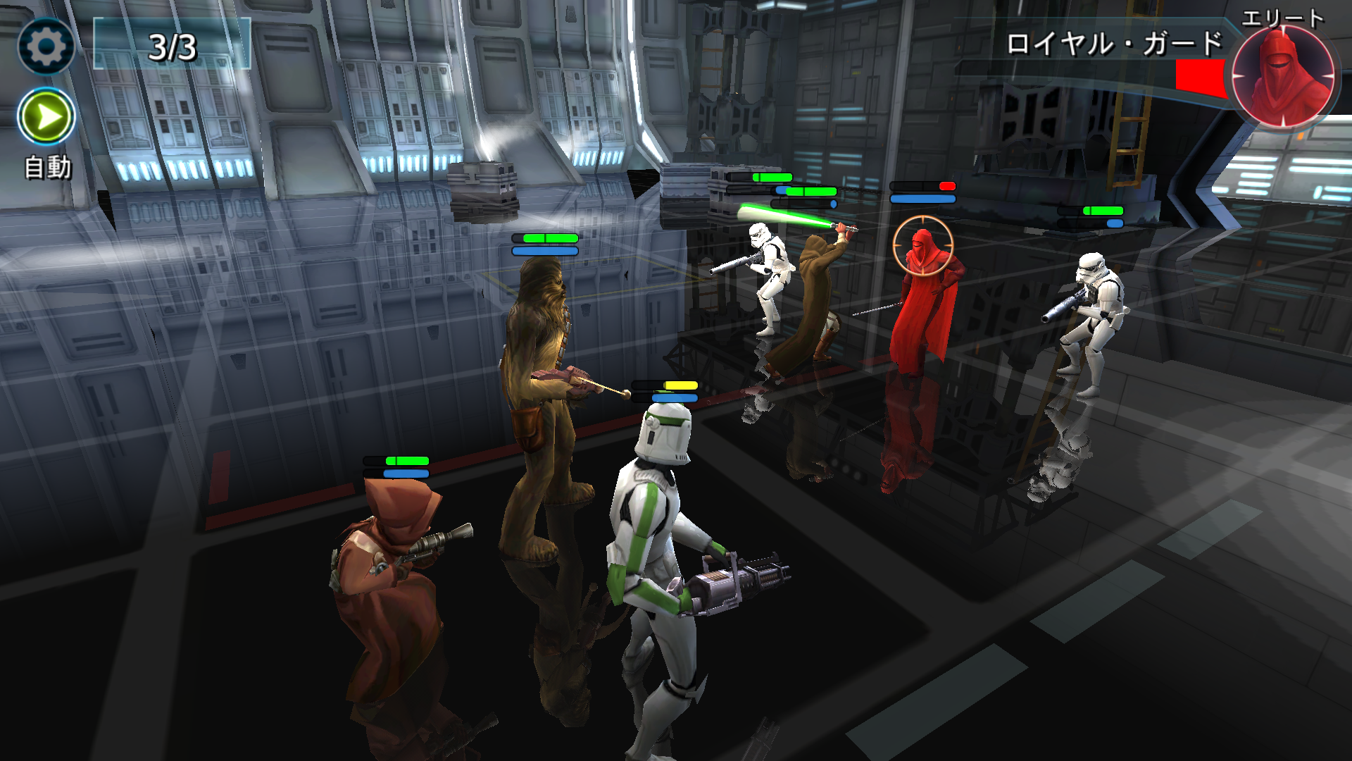 Star Wars:Galaxy of Heroes(スターウォーズ) androidアプリスクリーンショット1