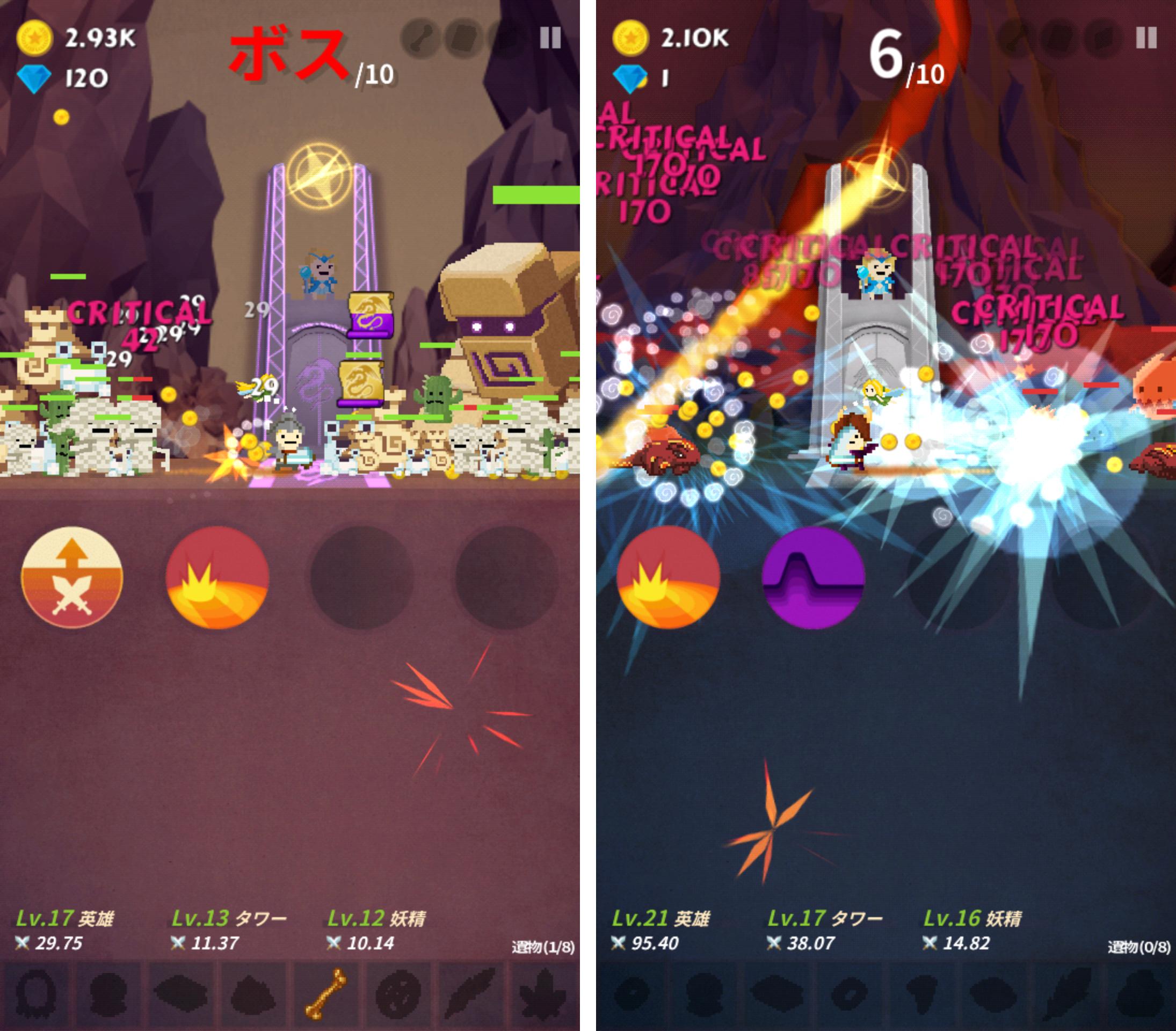 タップクエスト(Tap Quest) androidアプリスクリーンショット1