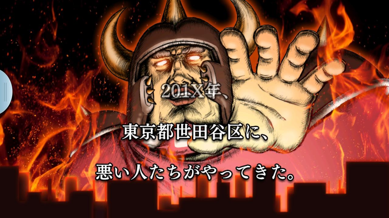 androidアプリ おしり前マン~OSIRIUS~攻略スクリーンショット1