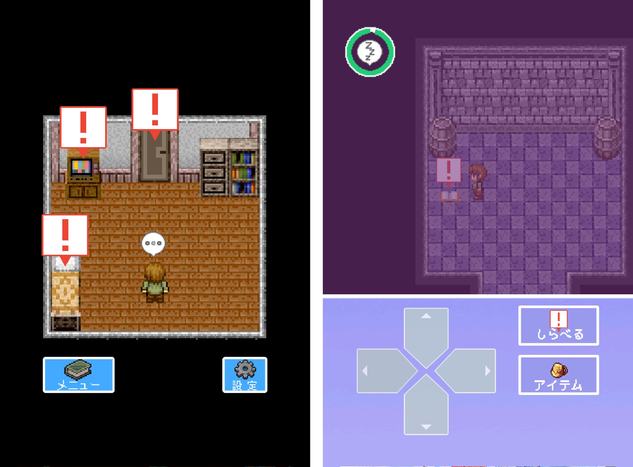 絶望勇者と夢の世界 androidアプリスクリーンショット1