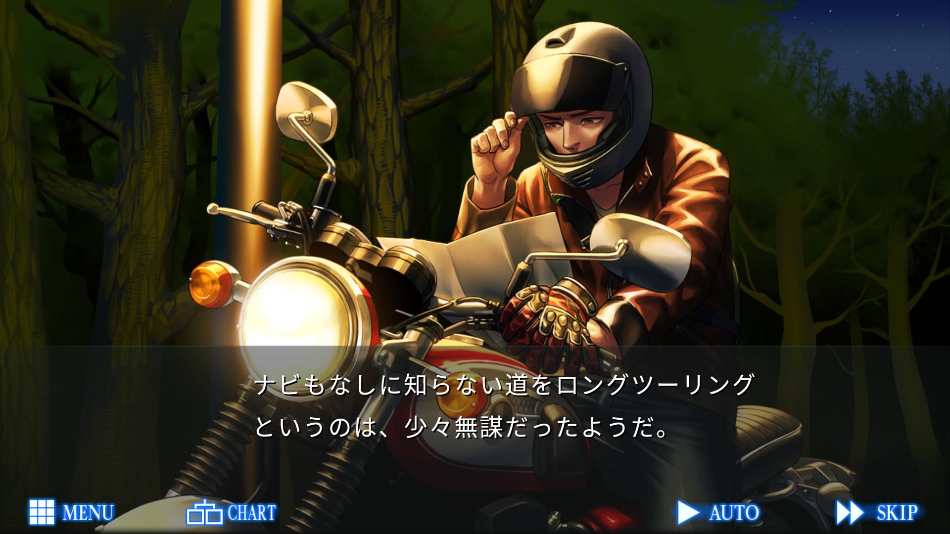 レイジングループ(人狼ADV) androidアプリスクリーンショット1