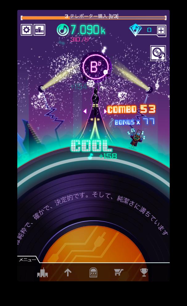 グルーヴプラネット androidアプリスクリーンショット1