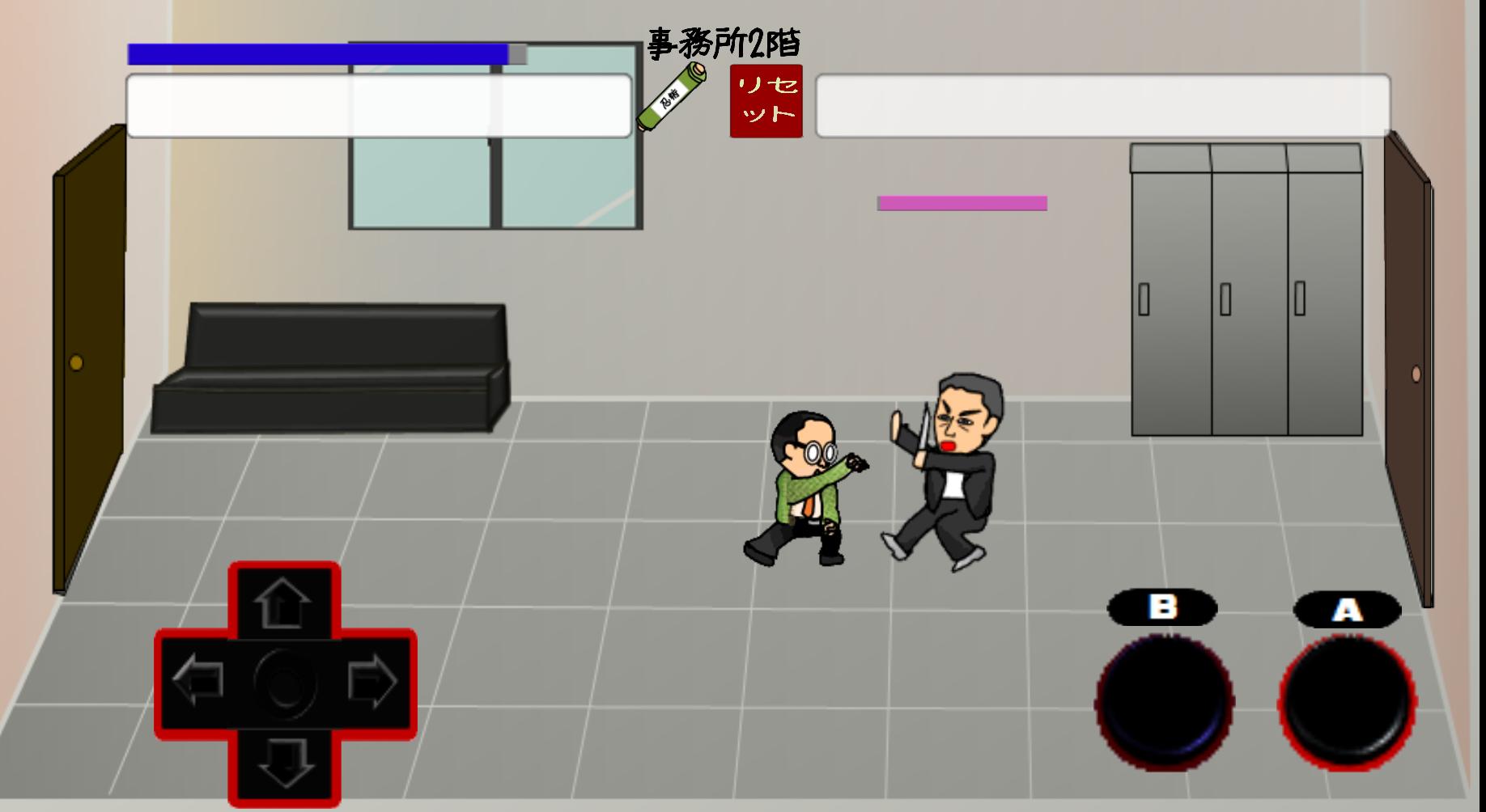 サラリーマン忍者 androidアプリスクリーンショット1