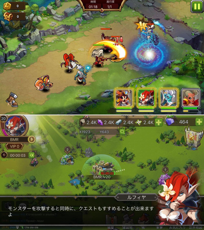 マジックラッシュ (Magic Rush: Heroes) androidアプリスクリーンショット1