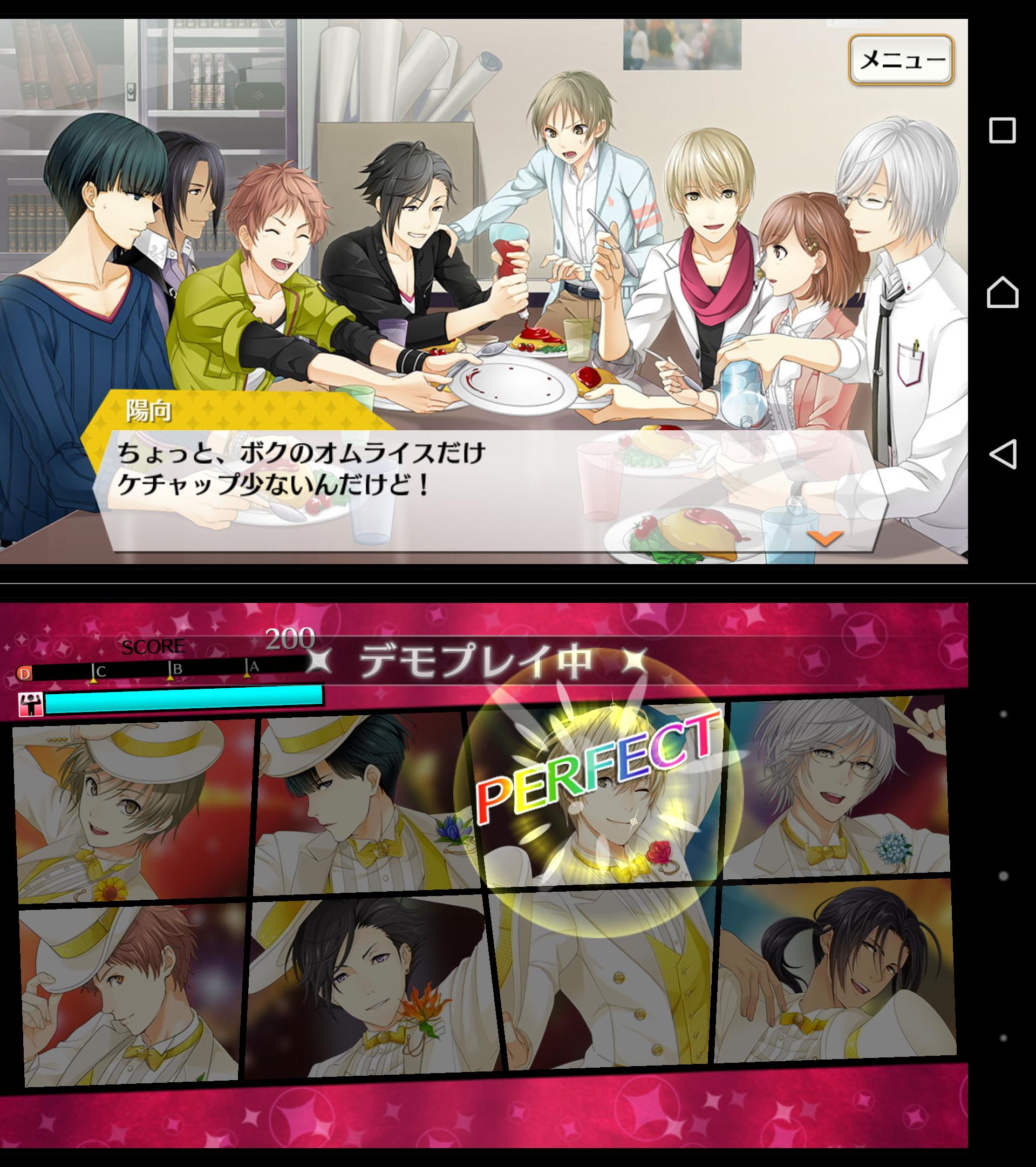 夢色キャスト androidアプリスクリーンショット1