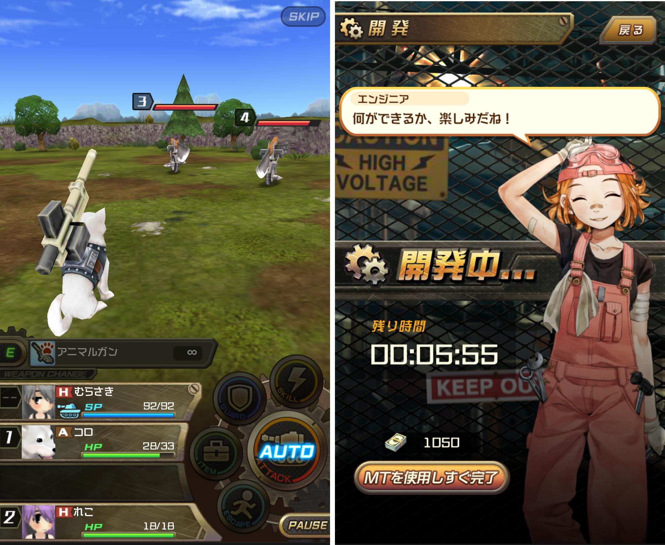 メタルサーガ  荒野の方舟 androidアプリスクリーンショット3
