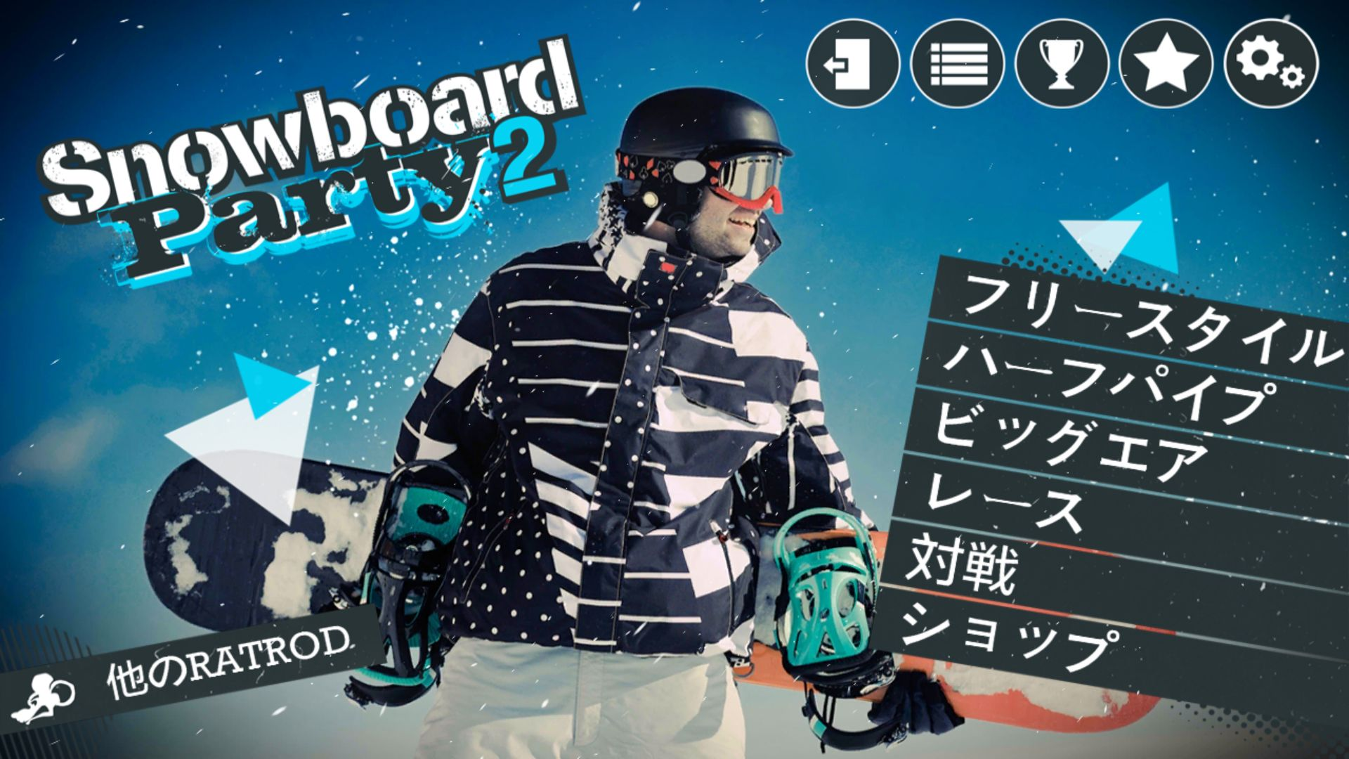 androidアプリ Snowboard Party 2攻略スクリーンショット1