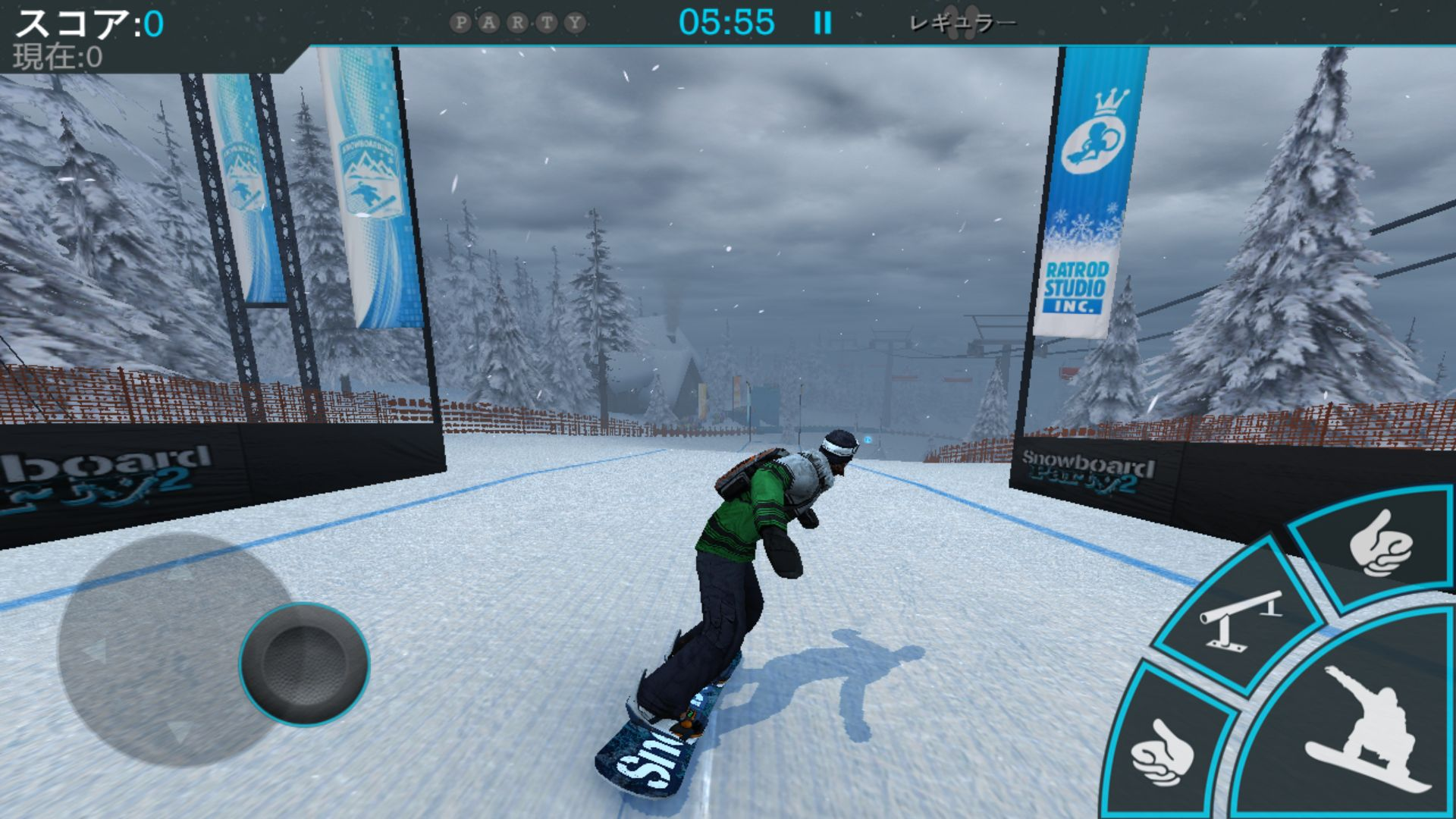 androidアプリ Snowboard Party 2攻略スクリーンショット2