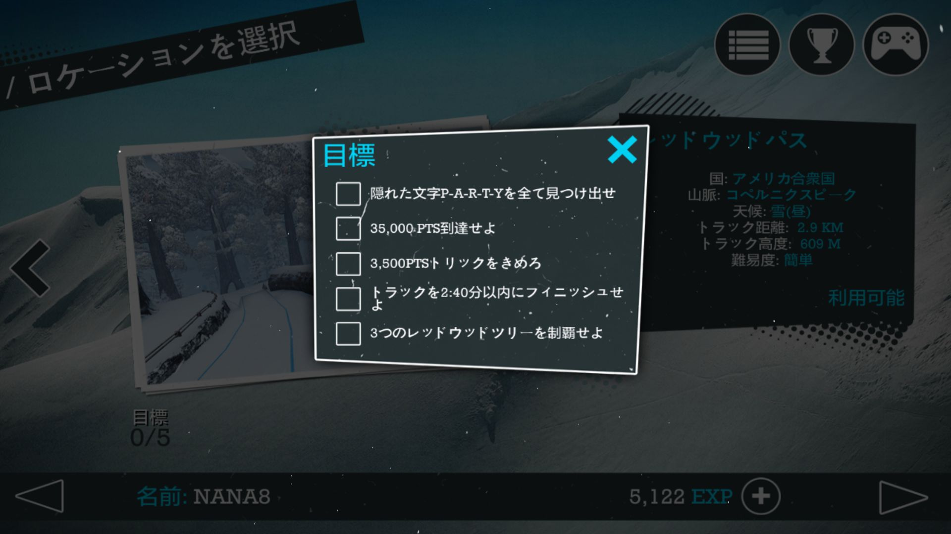 androidアプリ Snowboard Party 2攻略スクリーンショット4