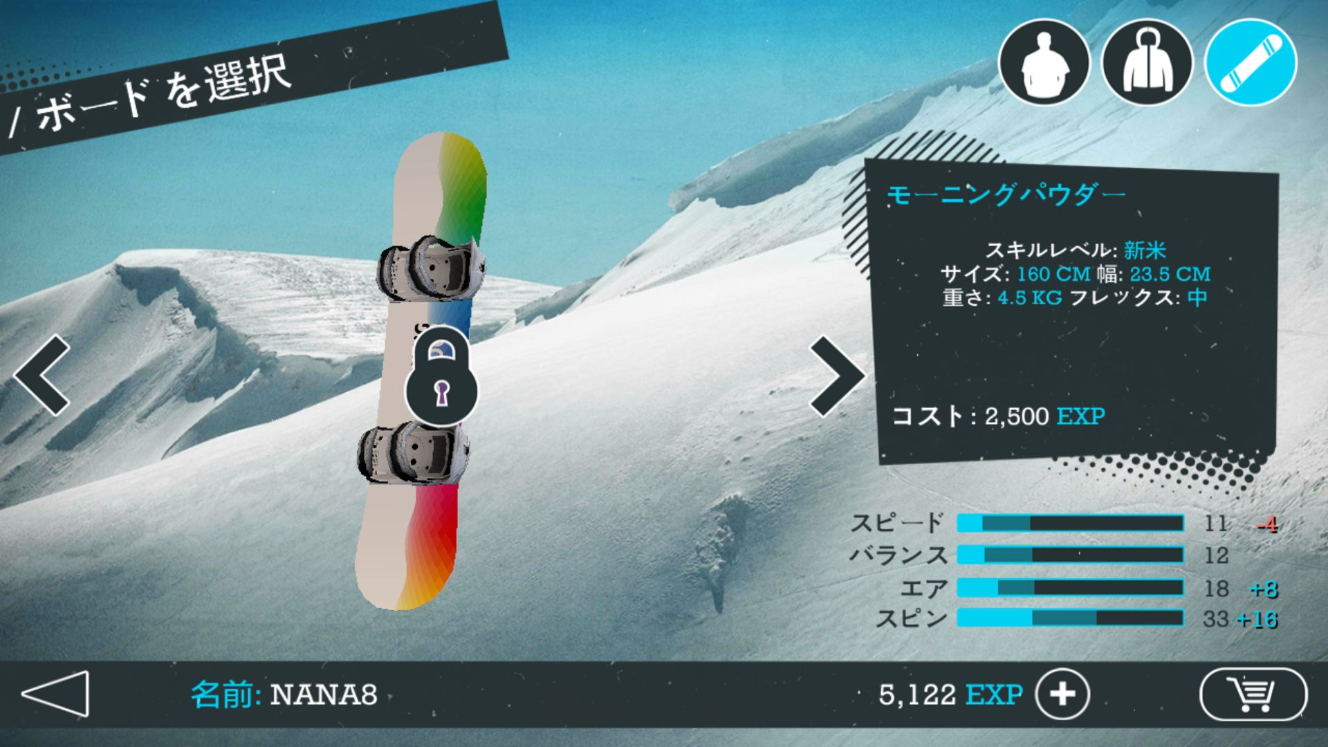 androidアプリ Snowboard Party 2攻略スクリーンショット5