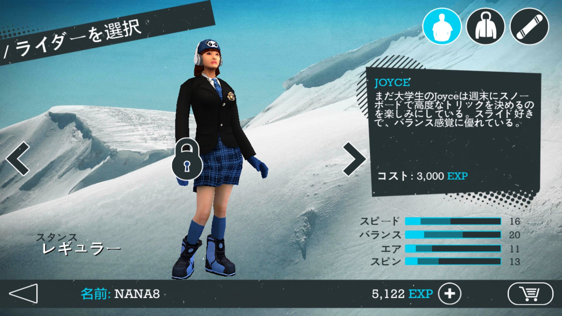 Snowboard Party 2 androidアプリスクリーンショット2