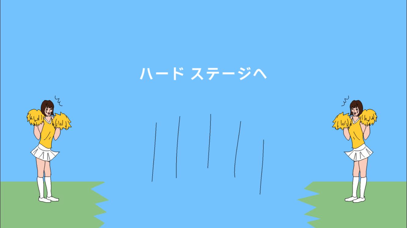 androidアプリ ニャードル攻略スクリーンショット8