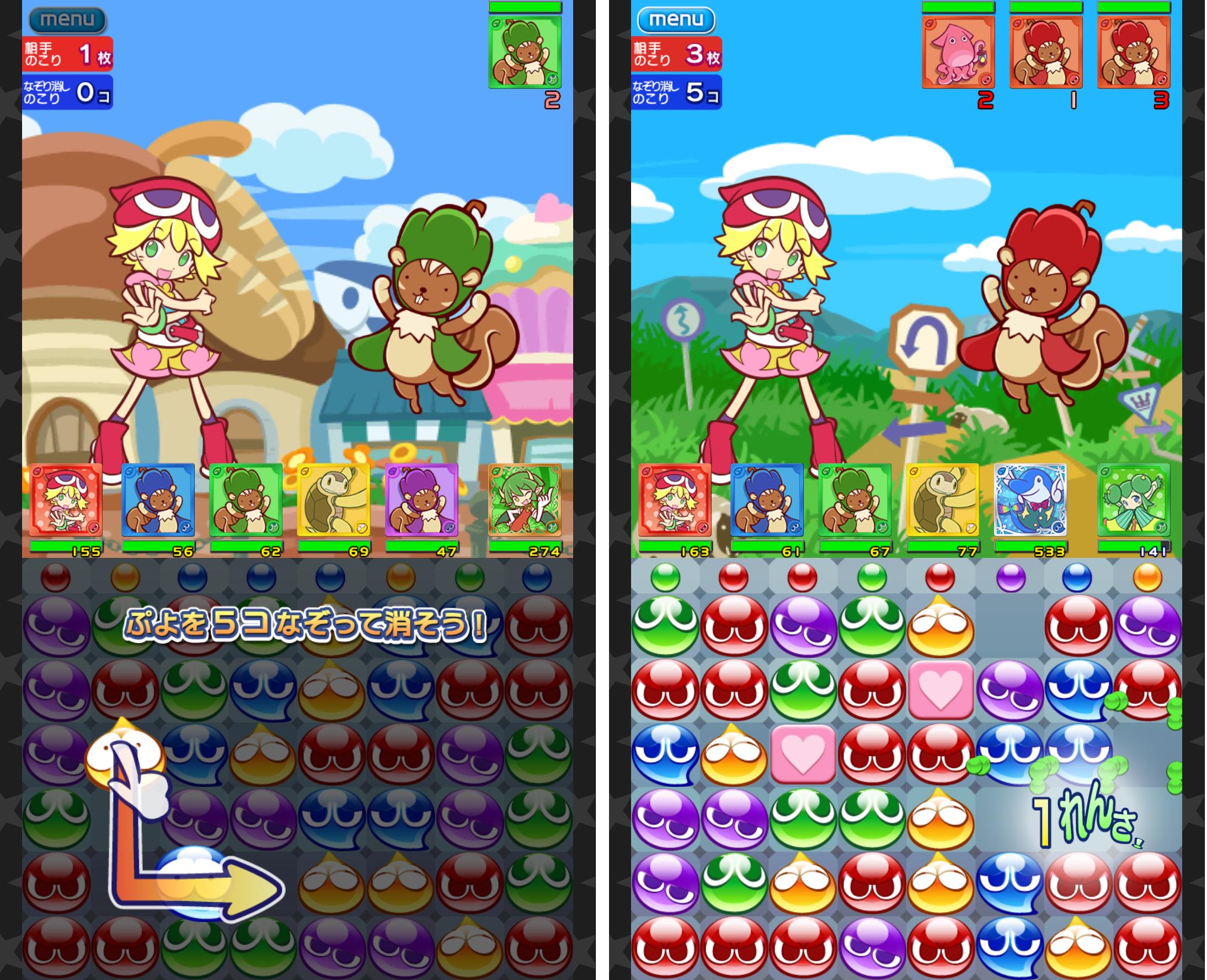ぷよぷよ!!クエスト androidアプリスクリーンショット1