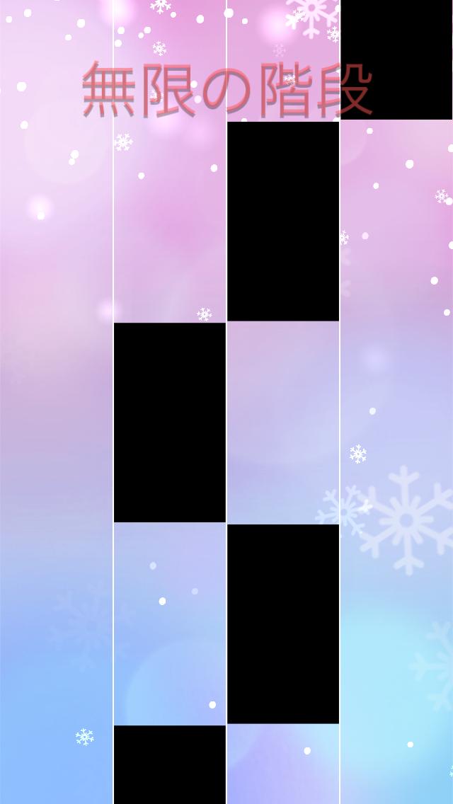 androidアプリ ピアノ タイル 2攻略スクリーンショット3