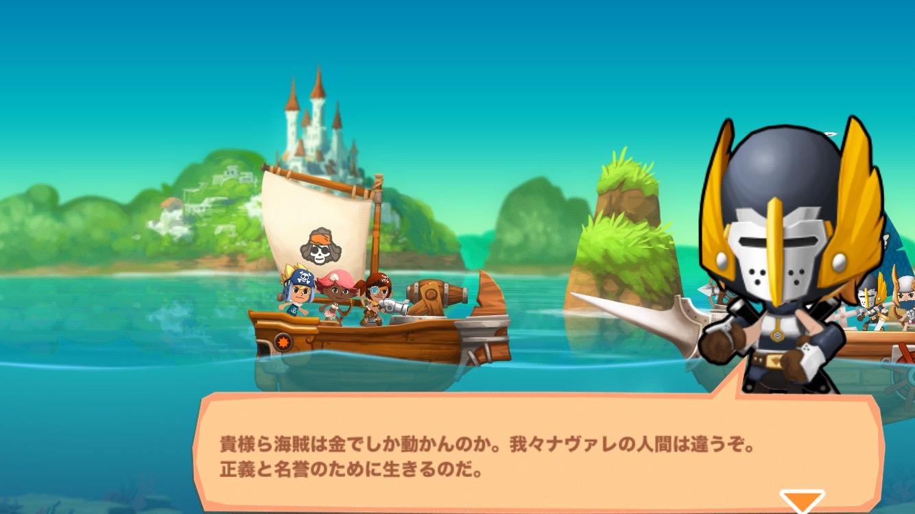 androidアプリ パイレーツストーリー 〜少年海賊サムの大冒険〜攻略スクリーンショット3