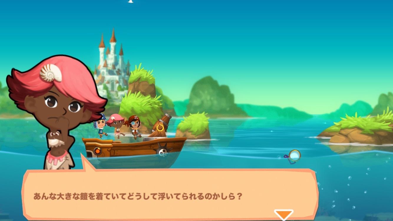 androidアプリ パイレーツストーリー 〜少年海賊サムの大冒険〜攻略スクリーンショット7