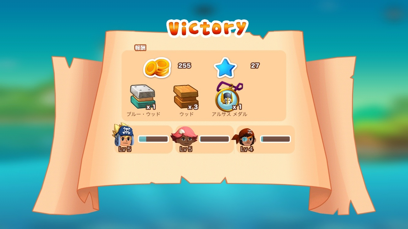 androidアプリ パイレーツストーリー 〜少年海賊サムの大冒険〜攻略スクリーンショット8