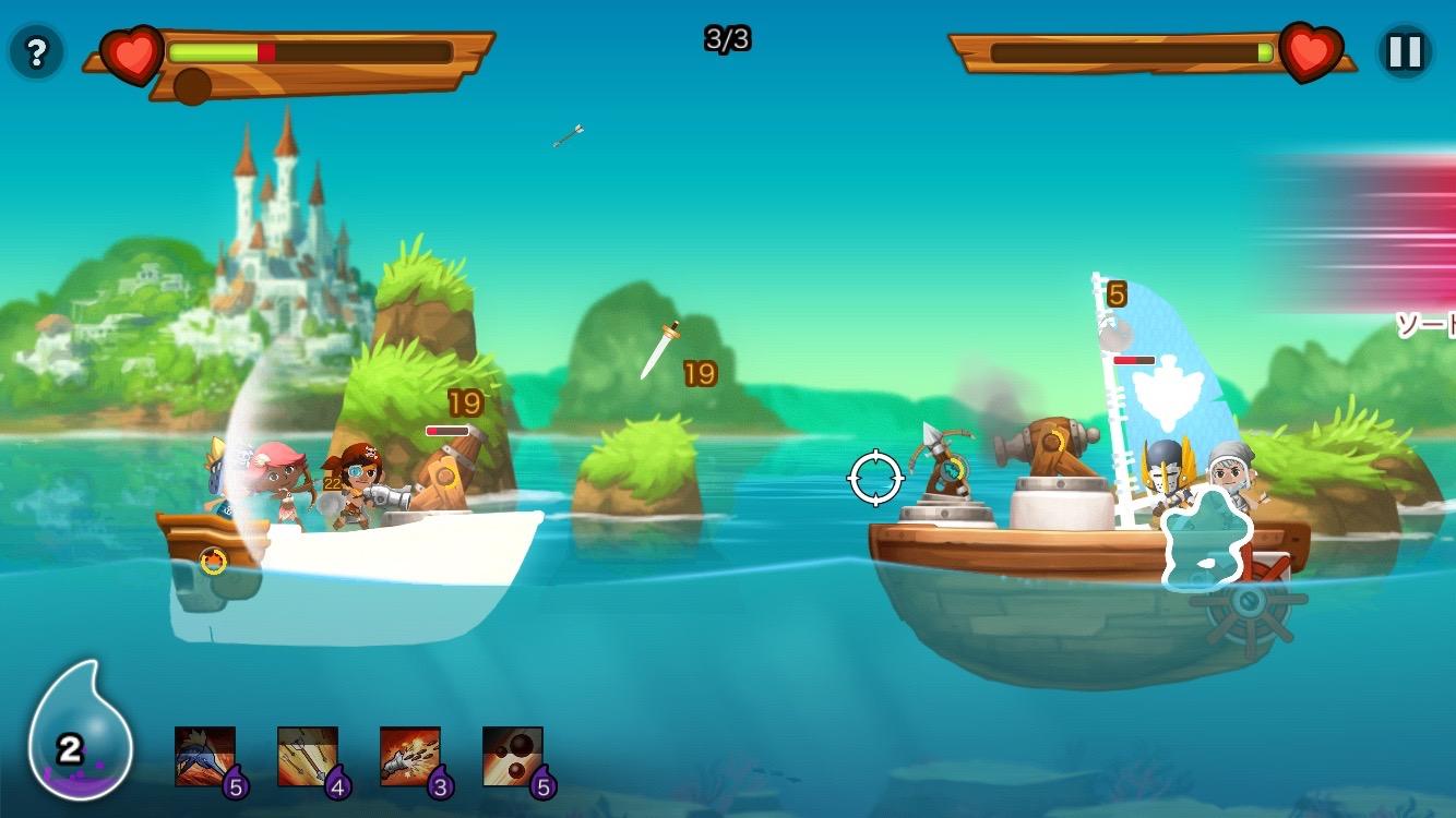 パイレーツストーリー 〜少年海賊サムの大冒険〜 androidアプリスクリーンショット1