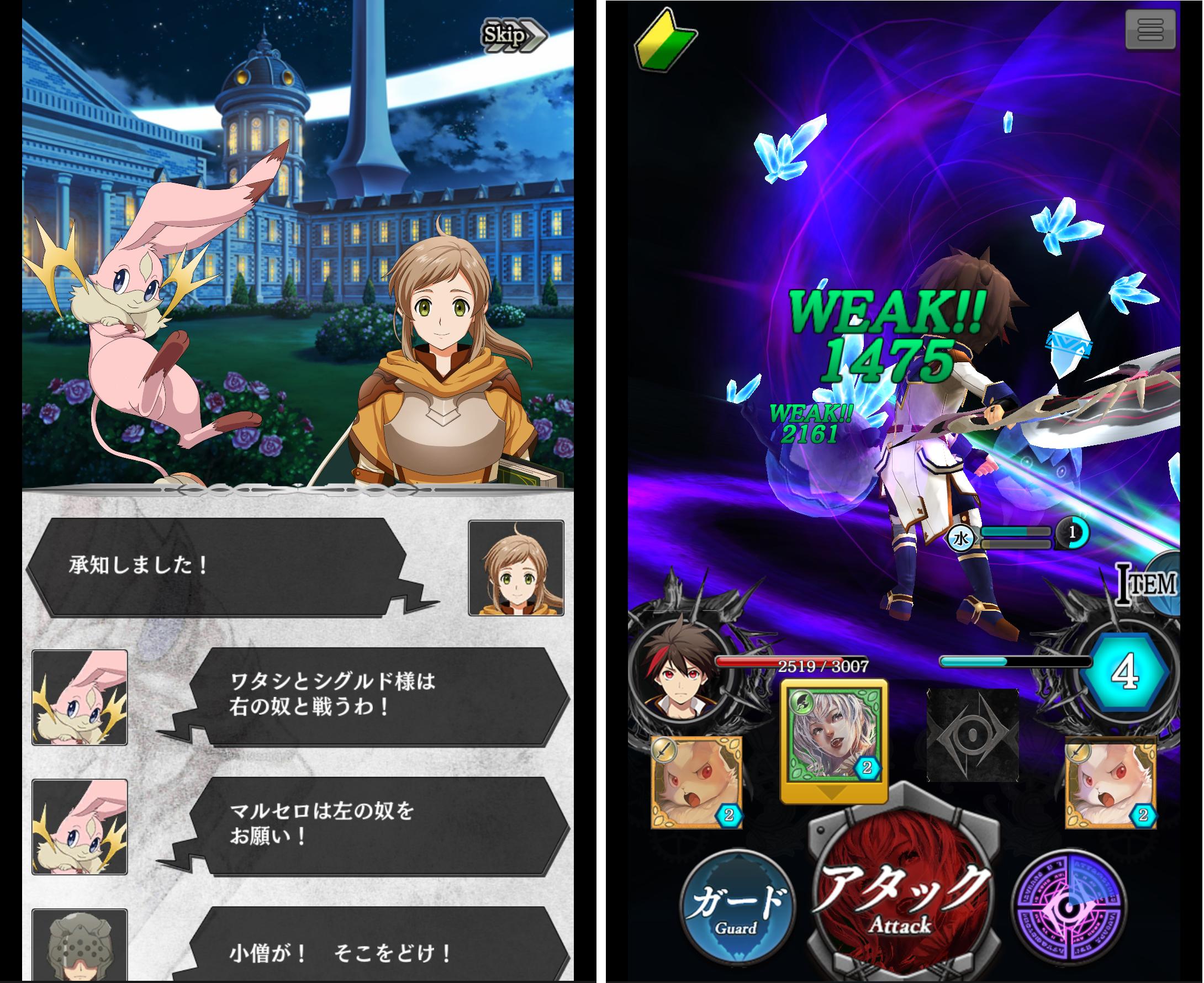ガーディアンズ・ヴァイオレーション androidアプリスクリーンショット1