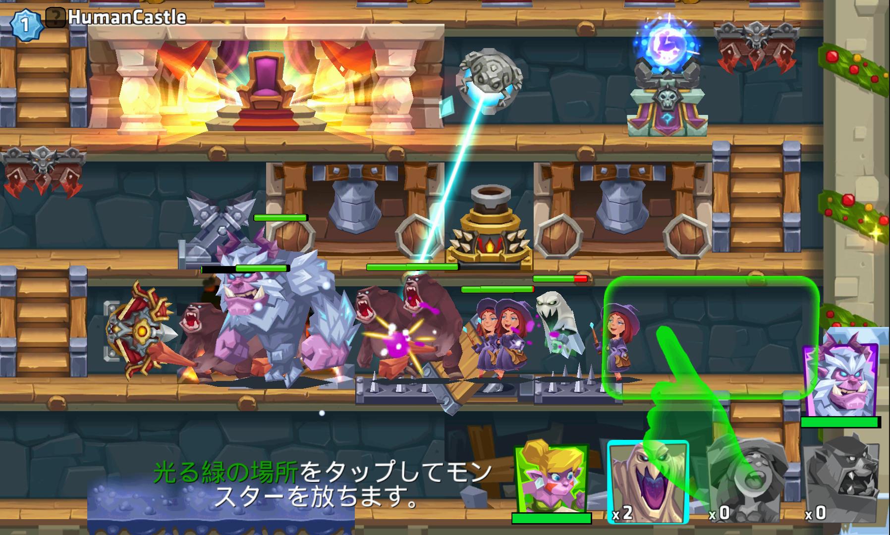 Monster Castle androidアプリスクリーンショット1