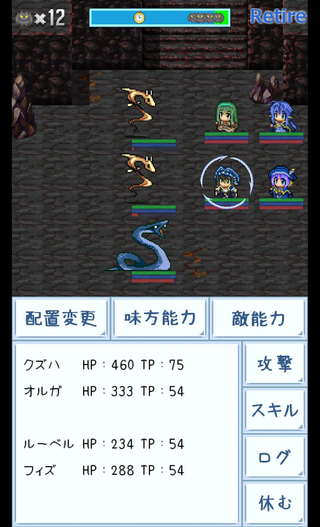 トレジャーダンジョンRPG androidアプリスクリーンショット1