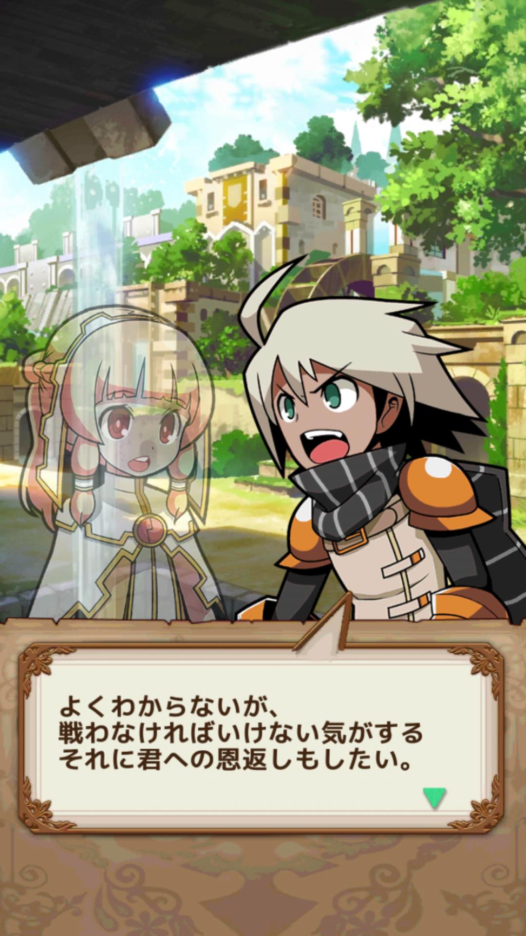 androidアプリ ソウルナイツ(SoulKnights)攻略スクリーンショット3
