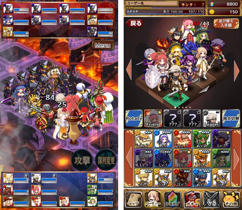 ソウルナイツ(SoulKnights) androidアプリスクリーンショット1