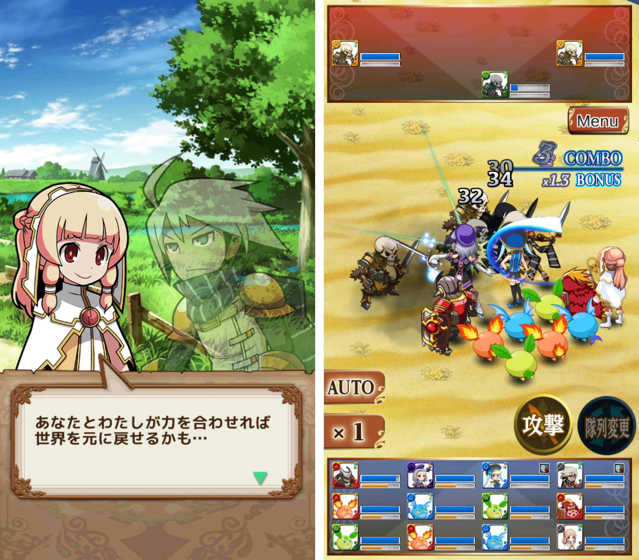 ソウルナイツ(SoulKnights) androidアプリスクリーンショット2