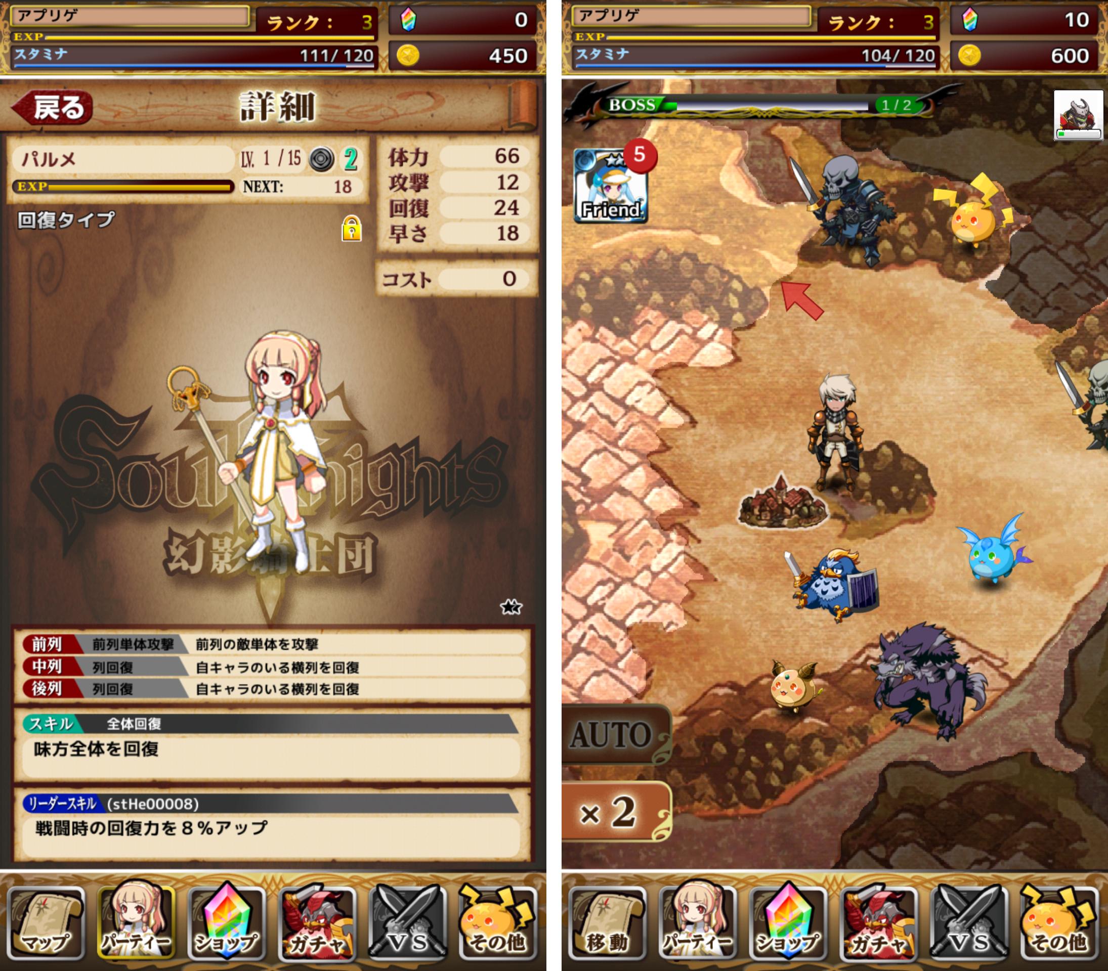 ソウルナイツ(SoulKnights) androidアプリスクリーンショット3