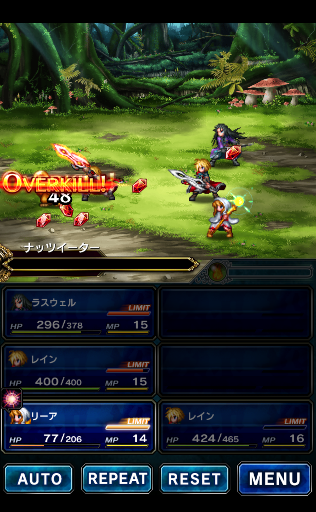 androidアプリ FINAL FANTASY BRAVE EXVIUS攻略スクリーンショット4