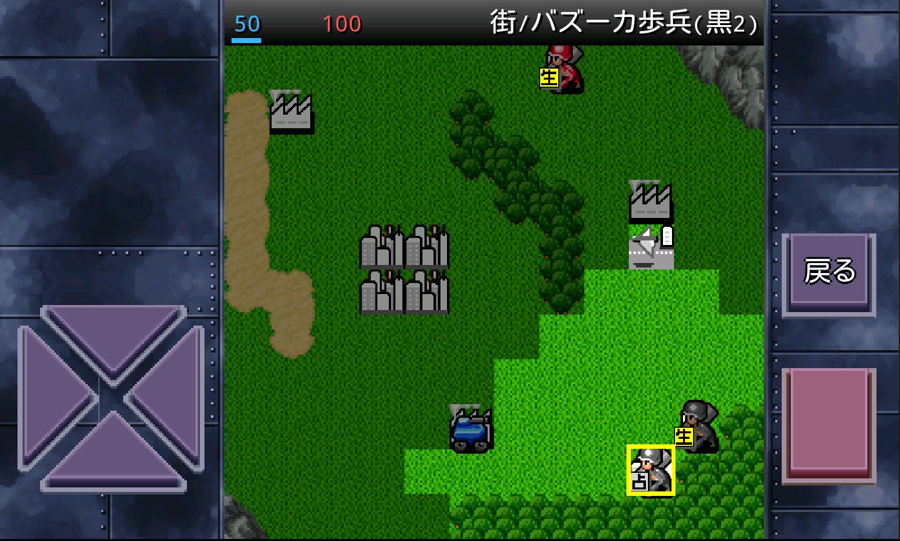 androidアプリ 成金大作戦決定版4攻略スクリーンショット4
