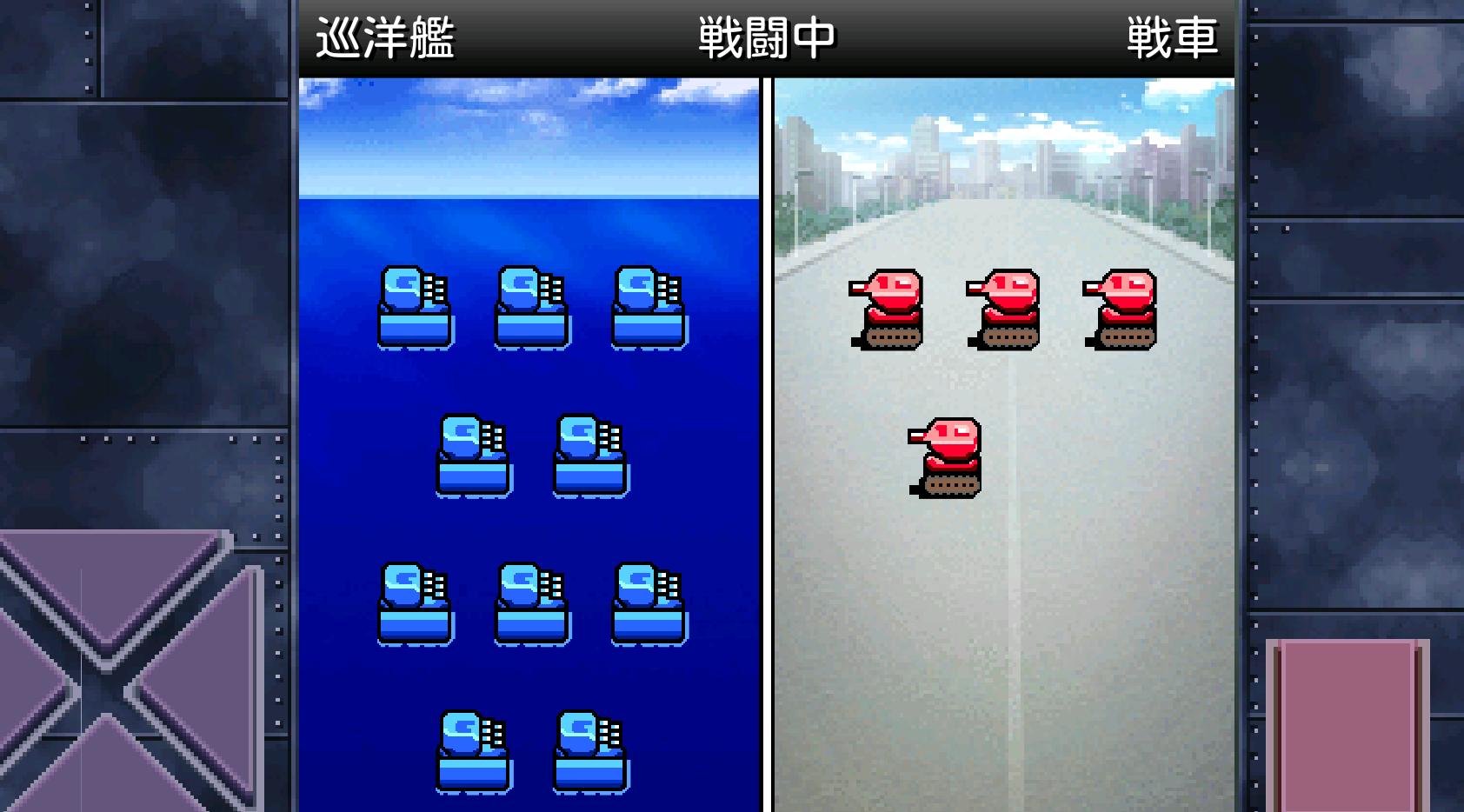 成金大作戦決定版4 androidアプリスクリーンショット1