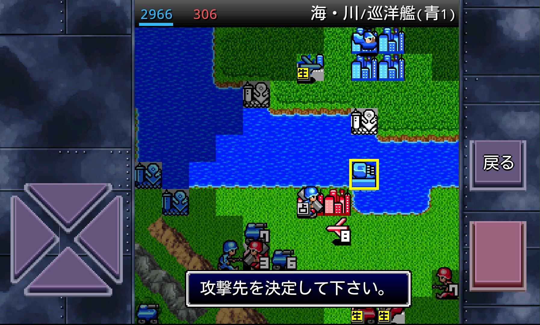 成金大作戦決定版4 androidアプリスクリーンショット2