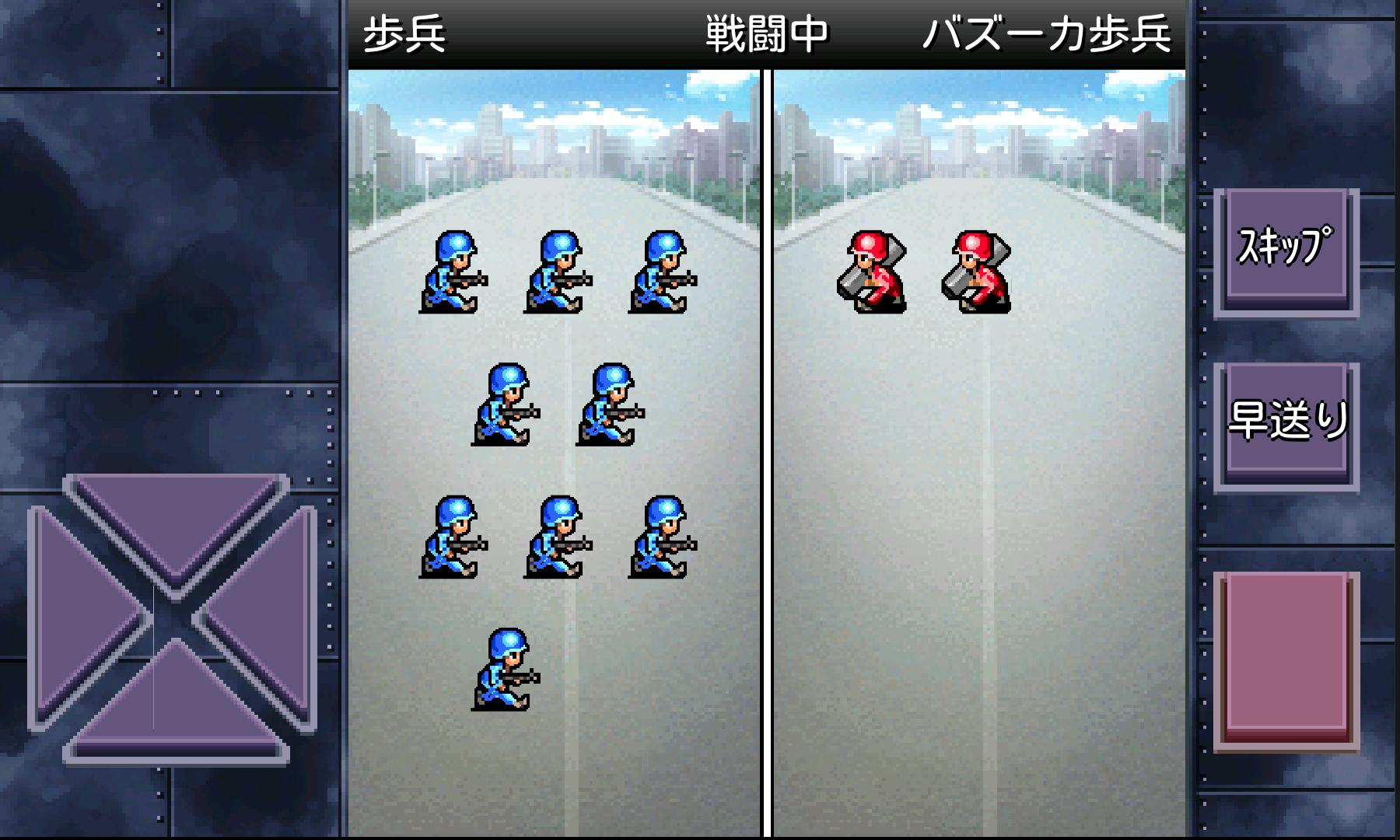 成金大作戦決定版4 androidアプリスクリーンショット3