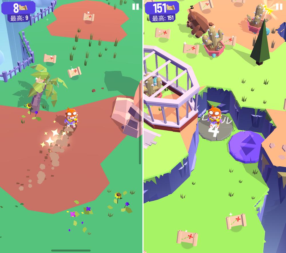 Land Sliders androidアプリスクリーンショット1