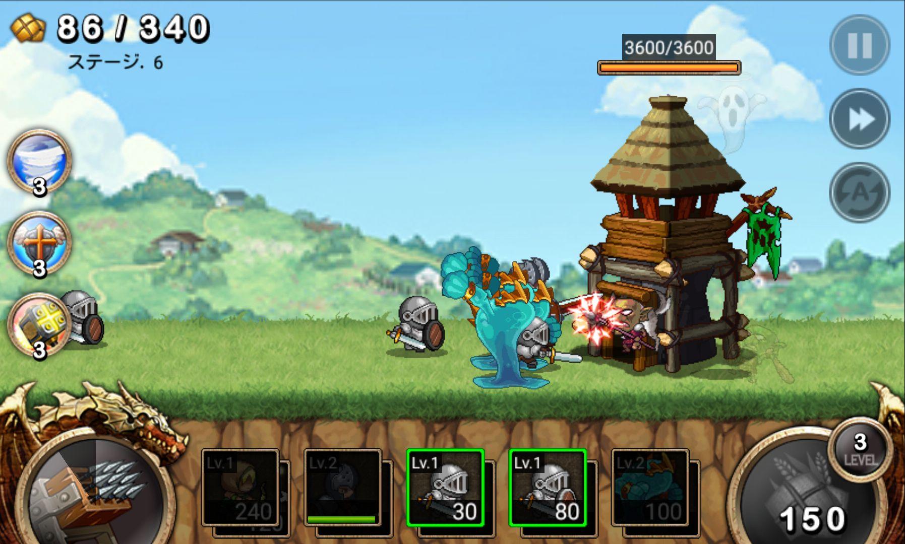 キングダムウォーズ(Kingdom Wars) androidアプリスクリーンショット1