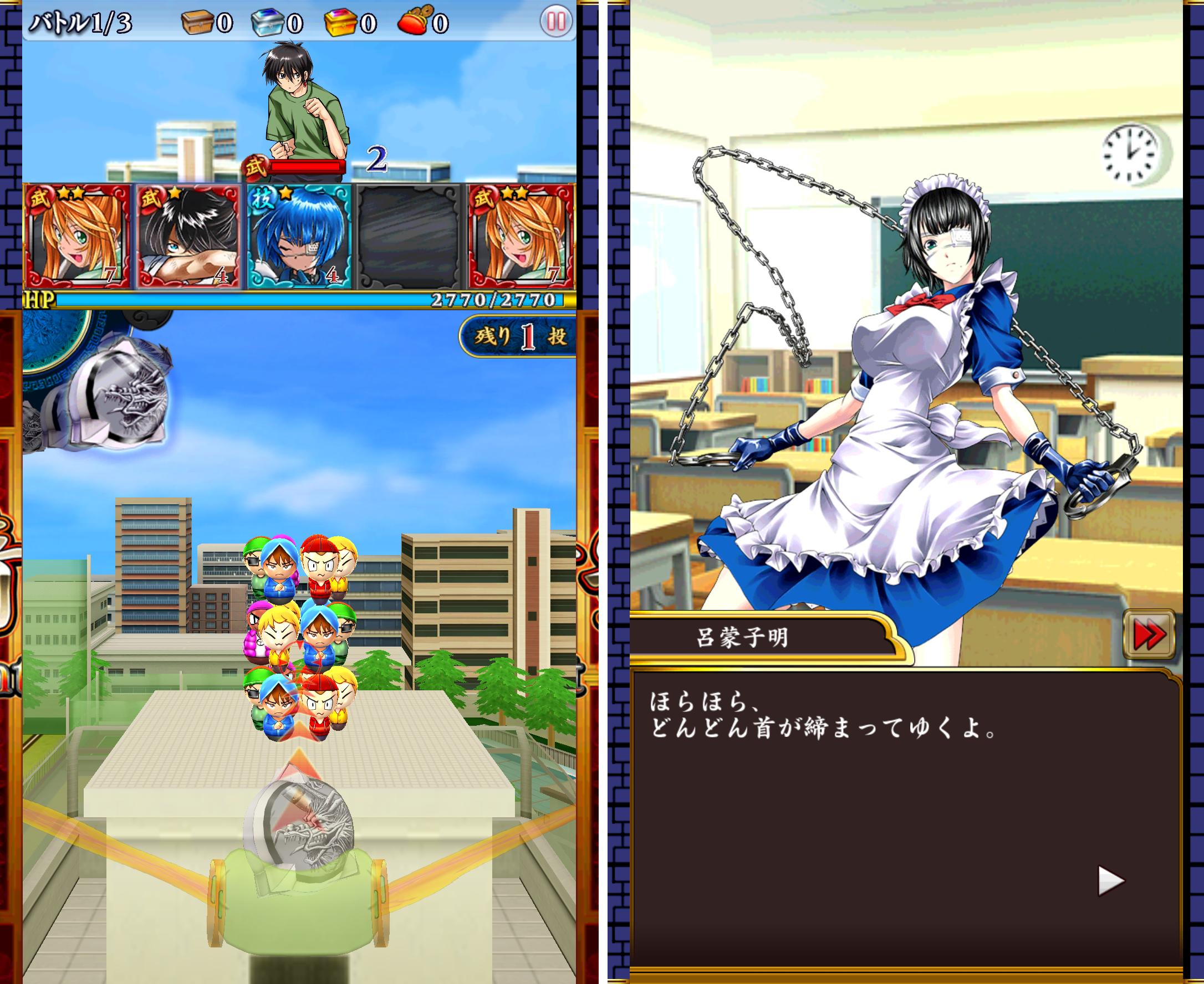 一騎当千~Straight Striker~(ストスト) androidアプリスクリーンショット1