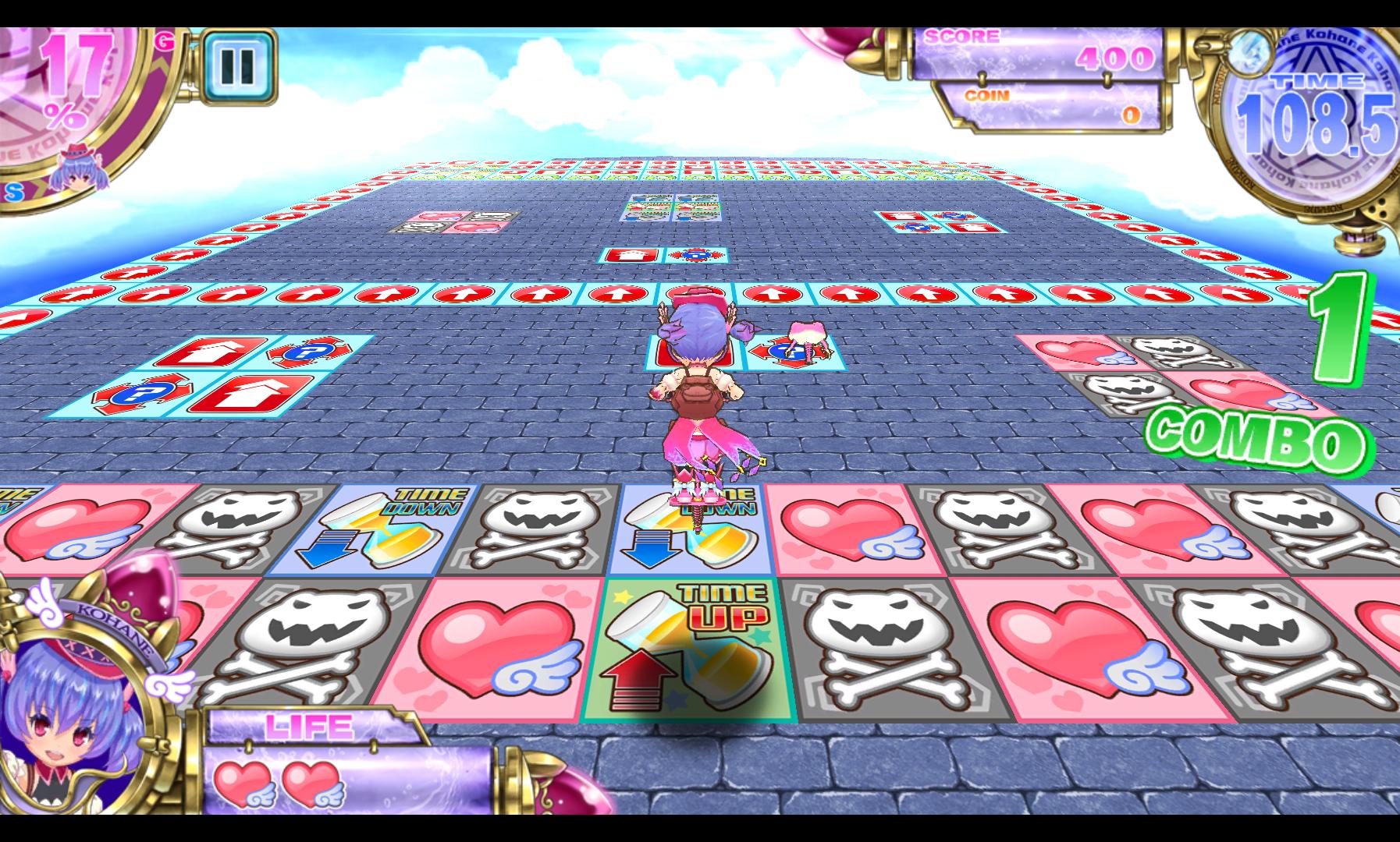 ホッピングガールこはねちゃん~魔宝石の秘密~ androidアプリスクリーンショット1