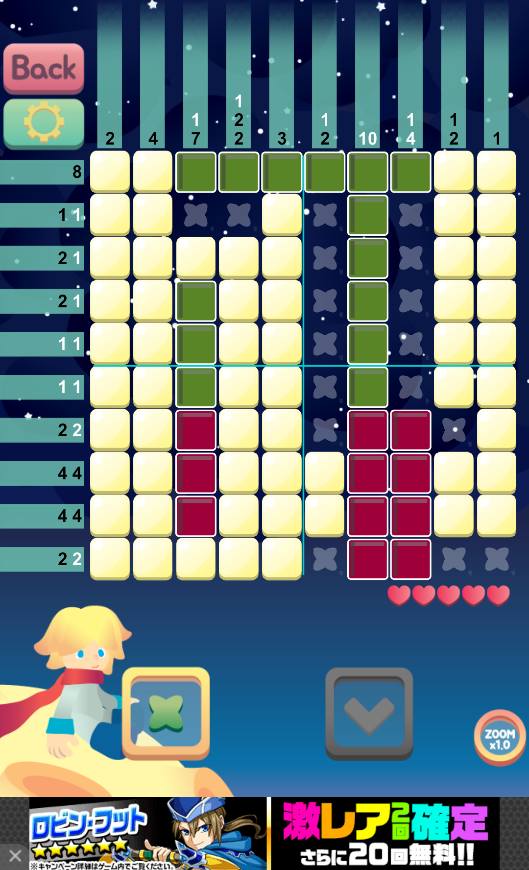 Picross POP androidアプリスクリーンショット1