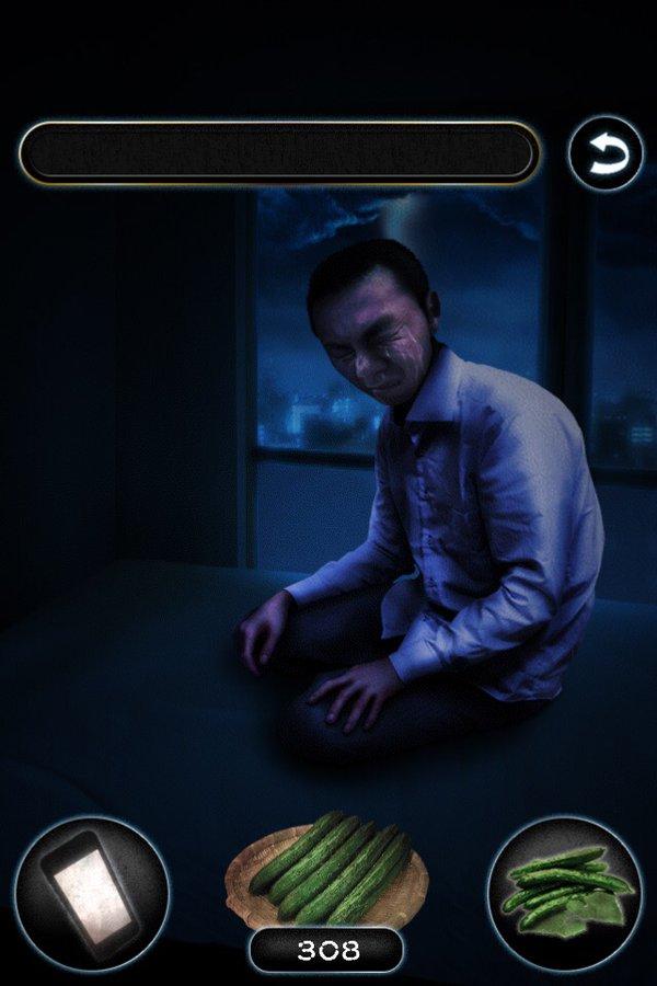 androidアプリ 俺はこうして河童になった攻略スクリーンショット7