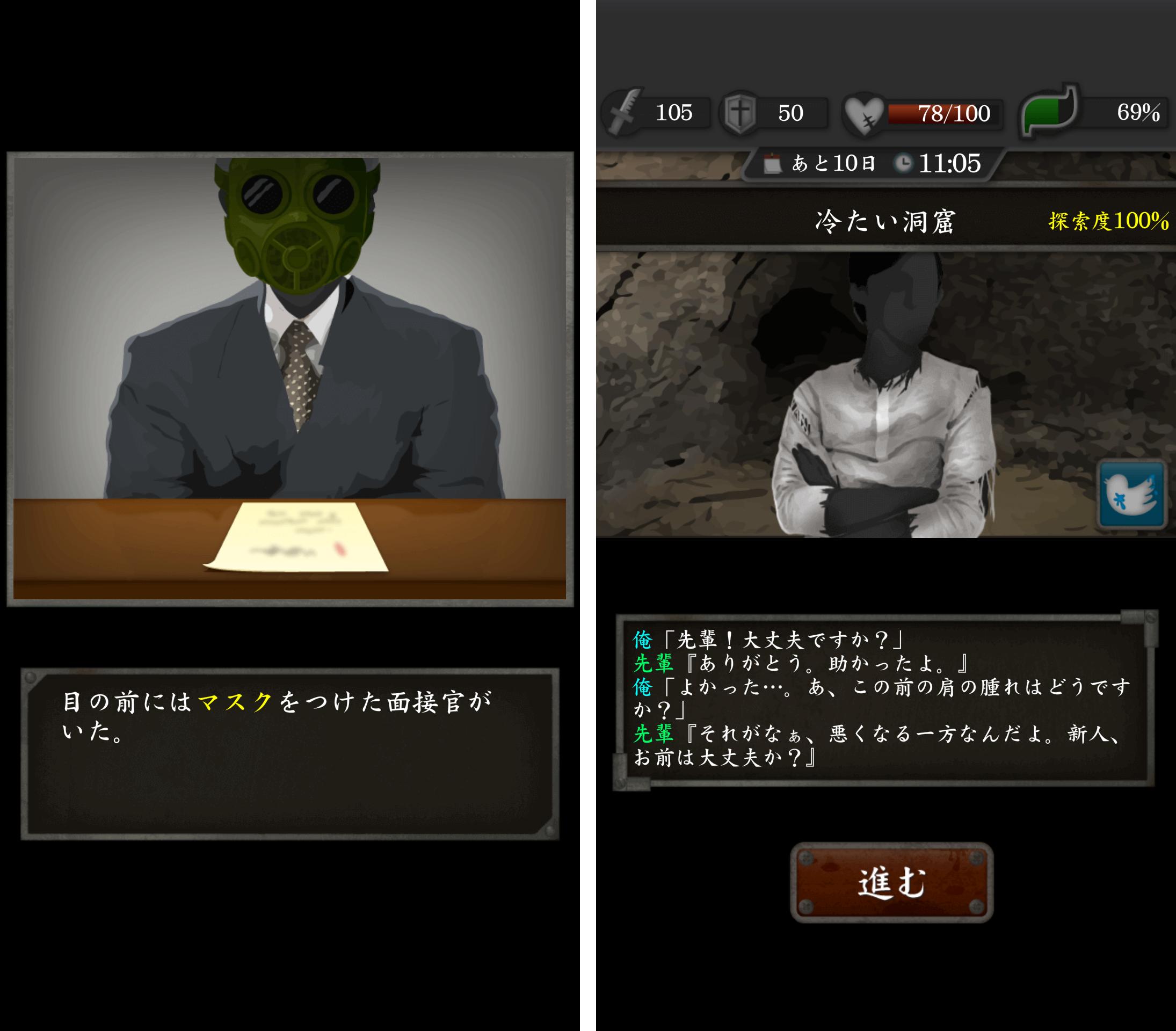 実験島 androidアプリスクリーンショット2