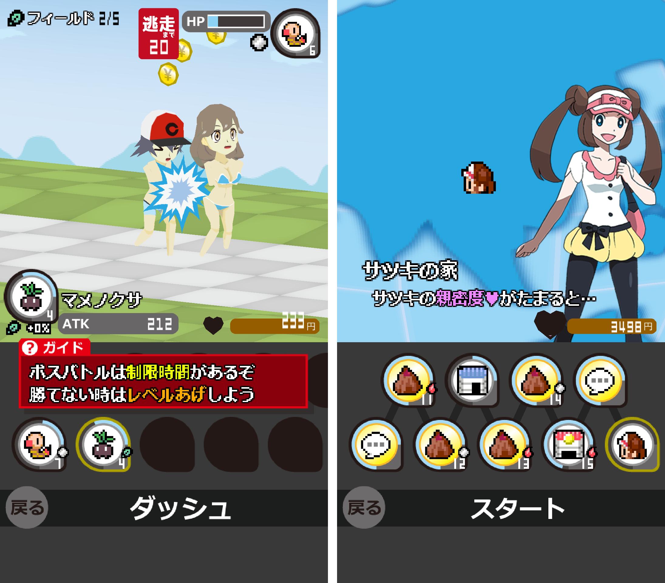 カツモン2(カツアゲモンスター ブラック&ブラック) androidアプリスクリーンショット1