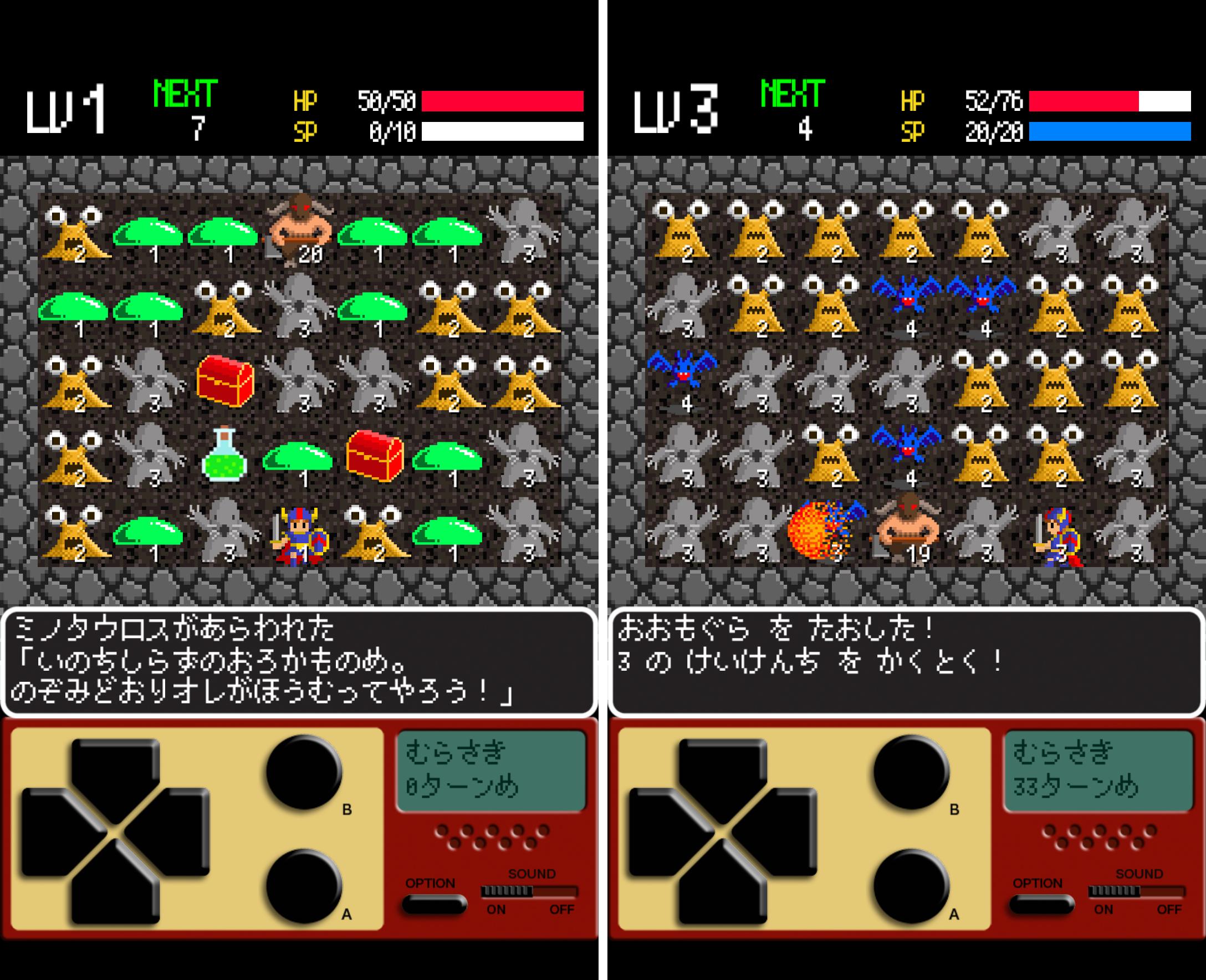 ぎゅうぎゅうダンジョンZ androidアプリスクリーンショット1