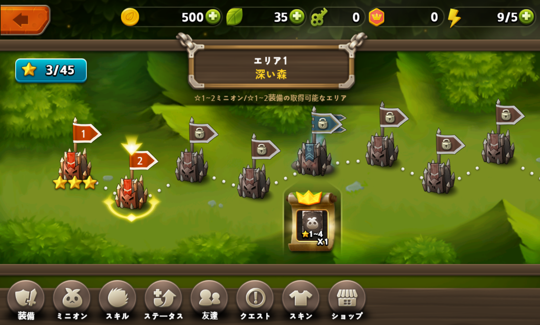 androidアプリ Plants War 2攻略スクリーンショット3