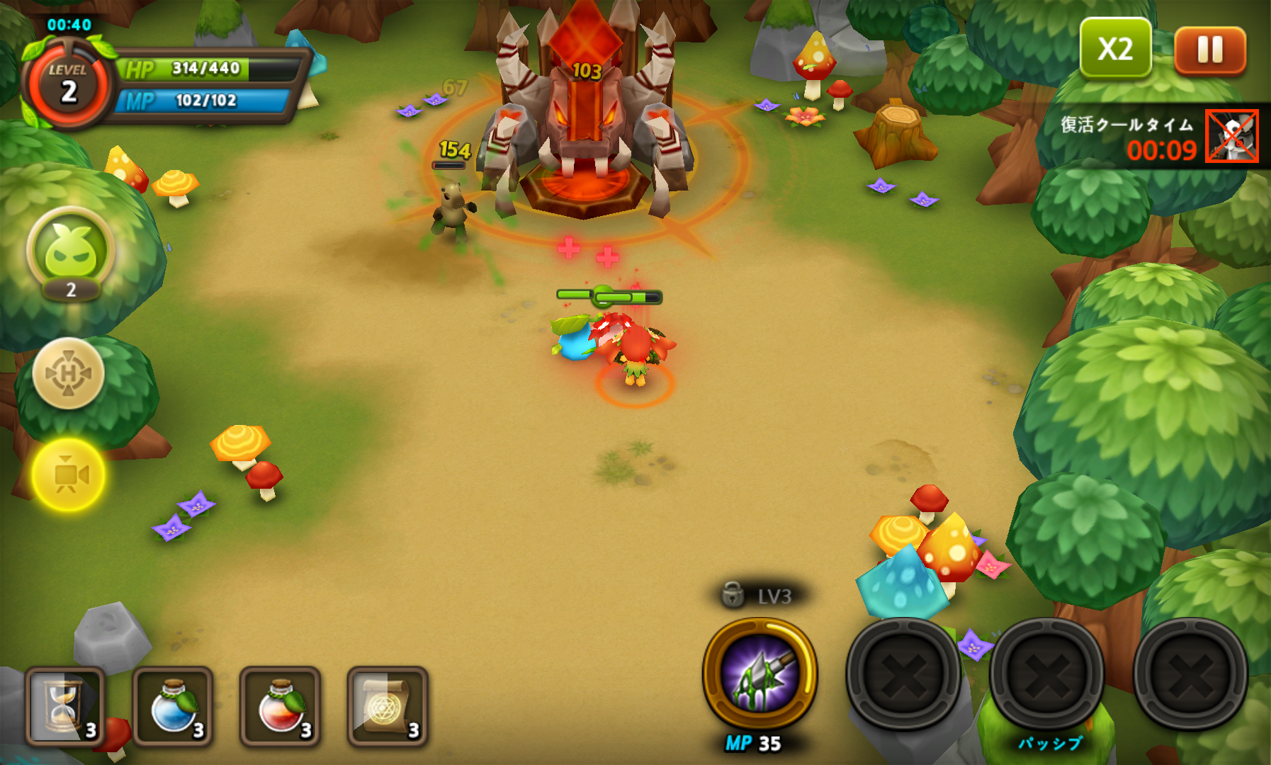 androidアプリ Plants War 2攻略スクリーンショット5