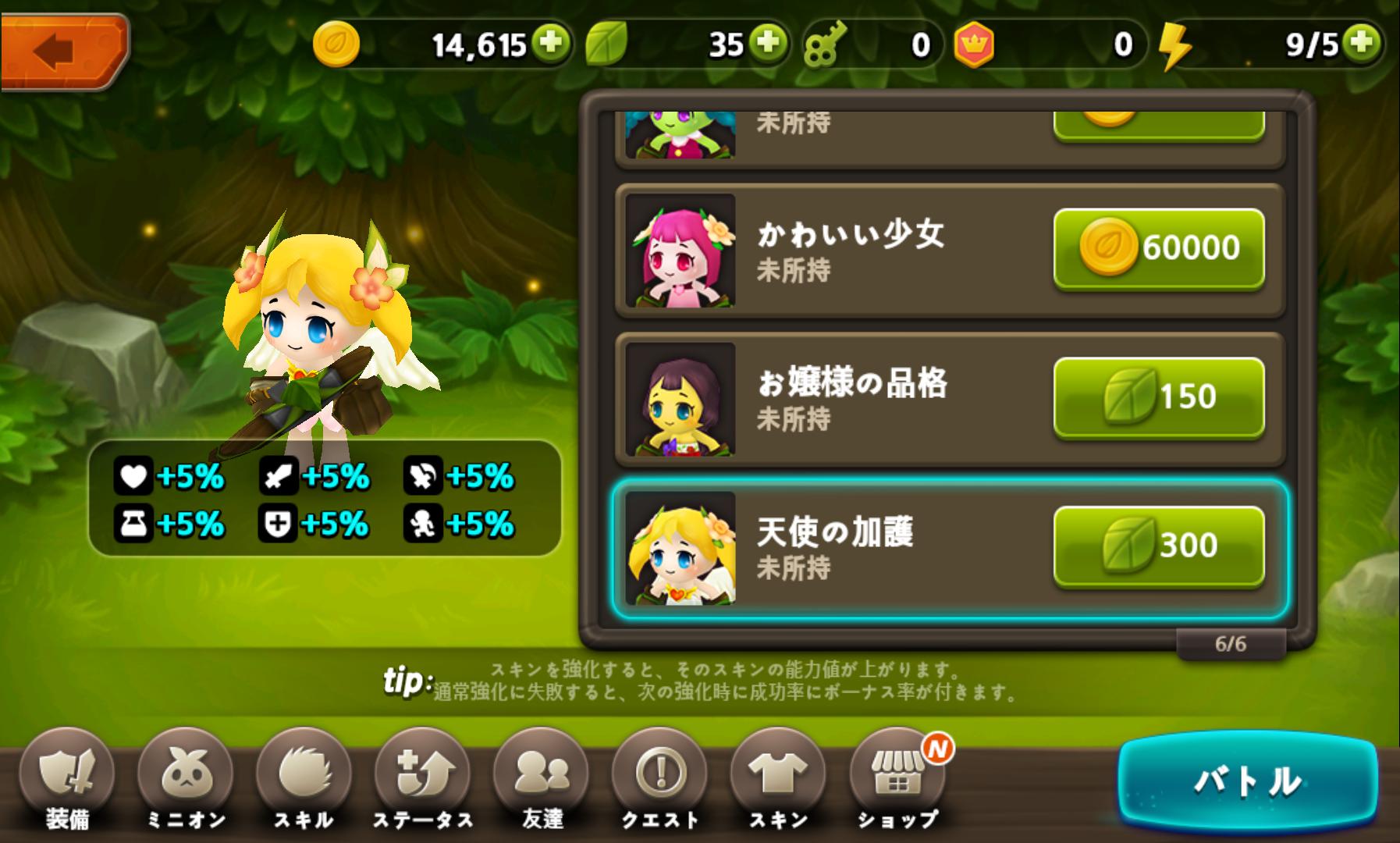 androidアプリ Plants War 2攻略スクリーンショット7