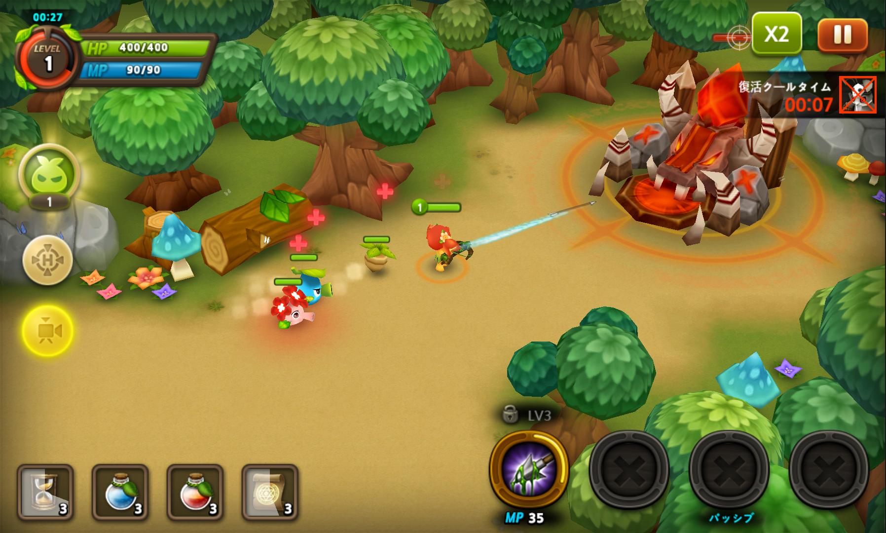 Plants War 2 androidアプリスクリーンショット1