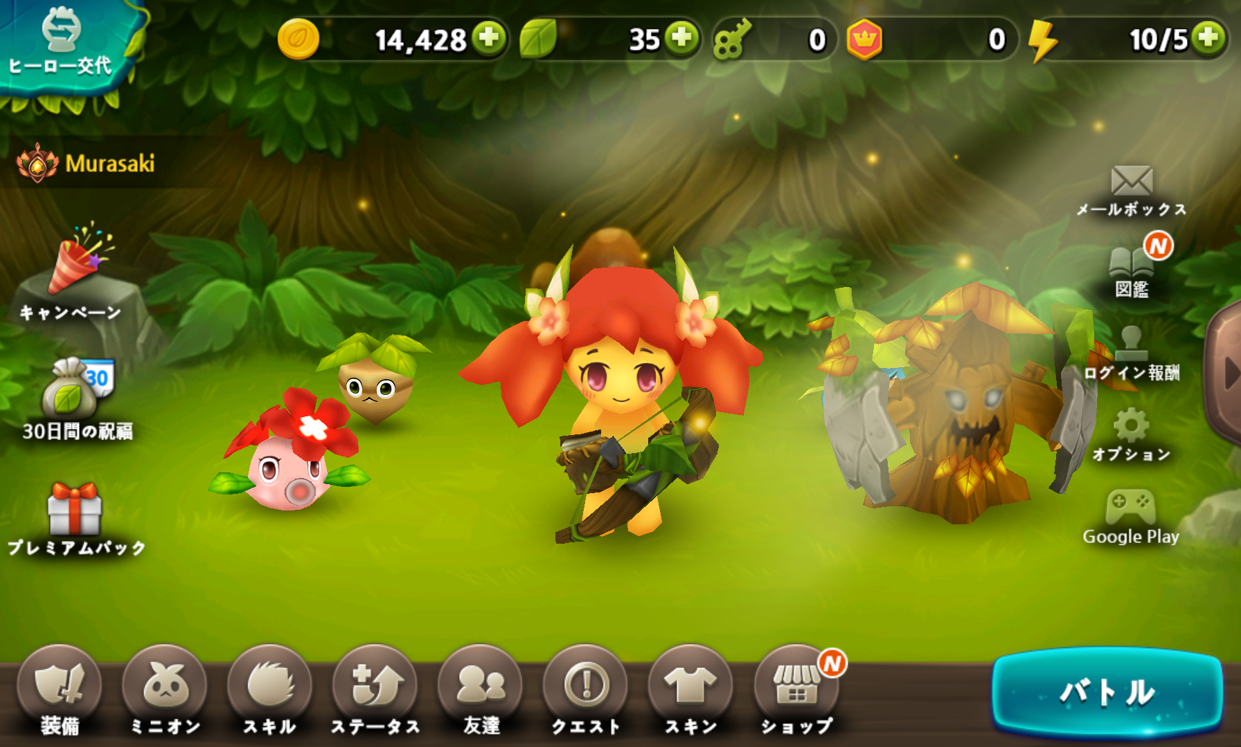 Plants War 2 androidアプリスクリーンショット2